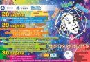 Фестиваль науки в Северске!