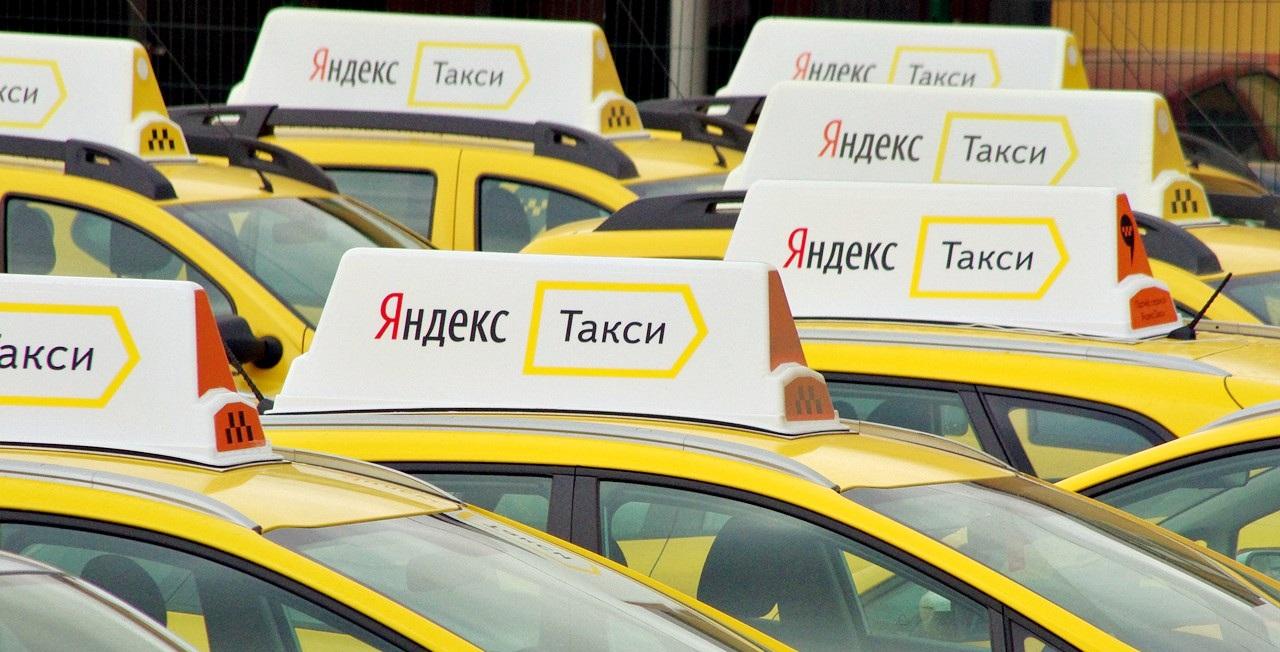 дороге Как водитель яндекс такси находит пассажира этим стенам