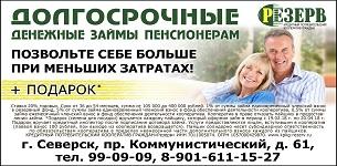 КПКГ Резерв