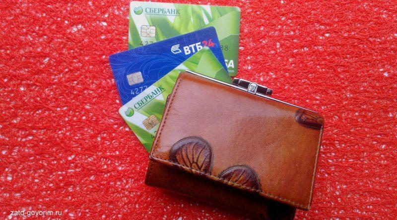 Кредит открыть бизнес